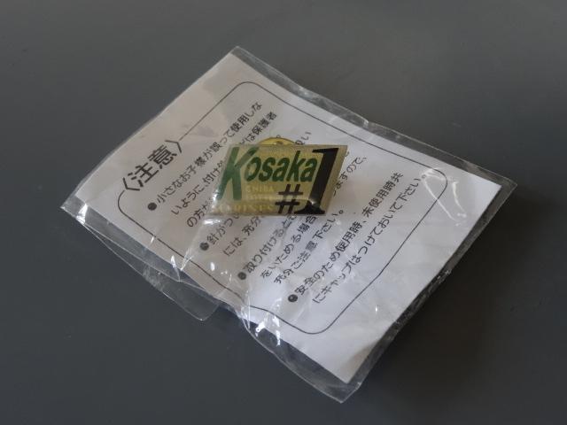 DSC05387.jpg