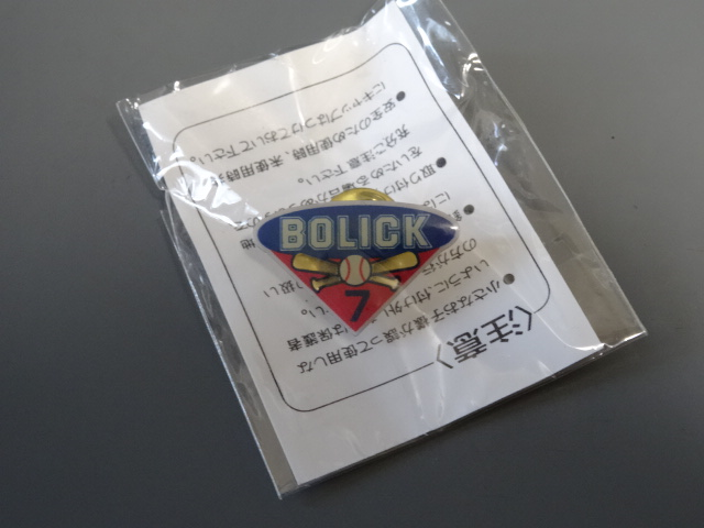 DSC05393.jpg