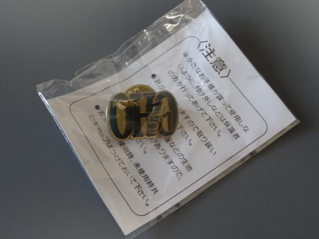 DSC05414.jpg