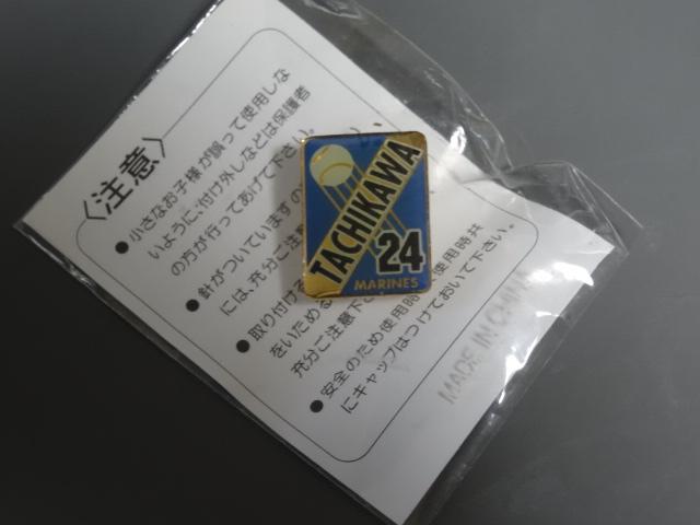 DSC05455.jpg