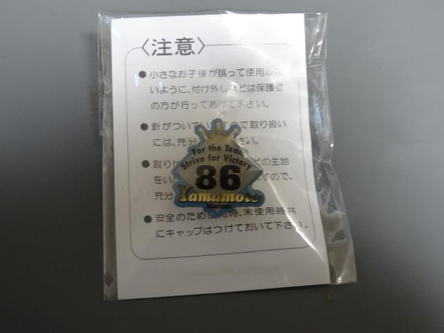 DSC05487.jpg