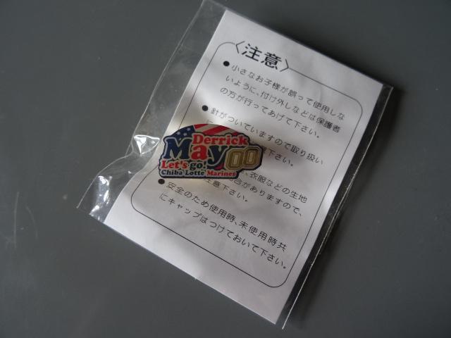 DSC05510.jpg