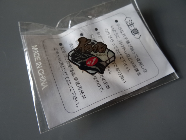 DSC05568.jpg