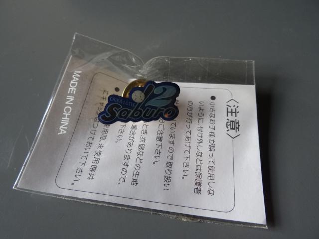 DSC05569.jpg