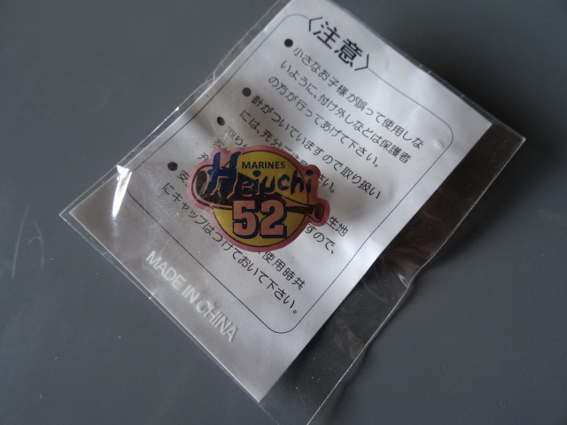 DSC05601.jpg