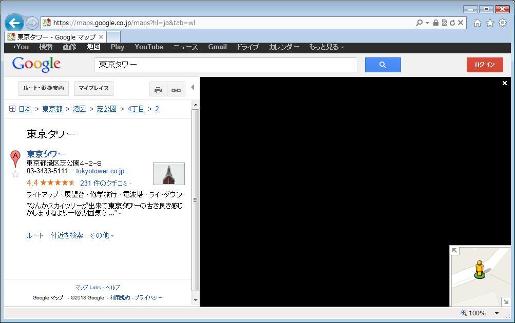 gmap_sv_ng.jpg