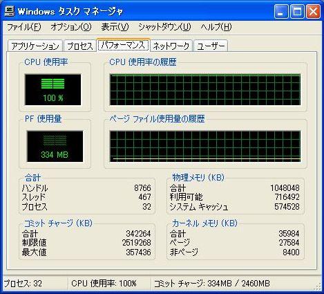 xp-inst01.jpg