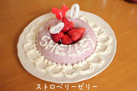 cake_20130402222542.jpg