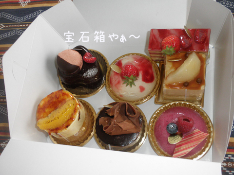 cake_20130502211150.jpg