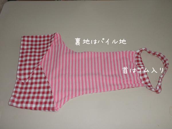 inubura2.jpg