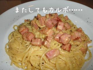 karubo_20130523214144.jpg