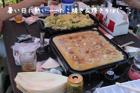 takoyaki_20130531223748.jpg