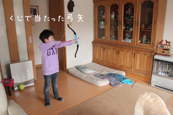 yumiya.jpg