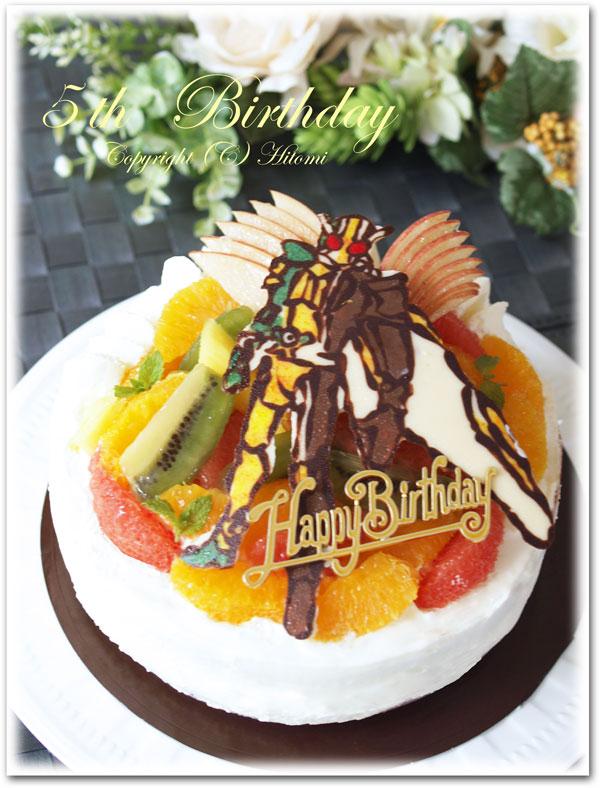 5歳誕生日(仮面ライダーW サイクロンジョーカーエクストリーム)