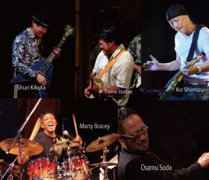 Kikuta-band-pic.jpg