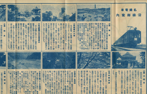 Images of 藍川清成 - JapaneseC...