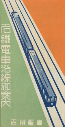 130530-3.jpg