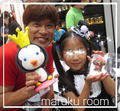 東京おもちゃショー2013その2