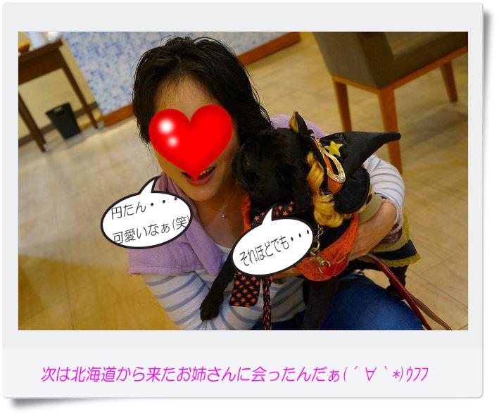 北海道のお姉さん