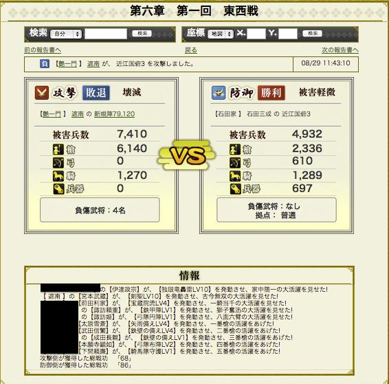 スクリーンショット 2013-08-30 19.59.27
