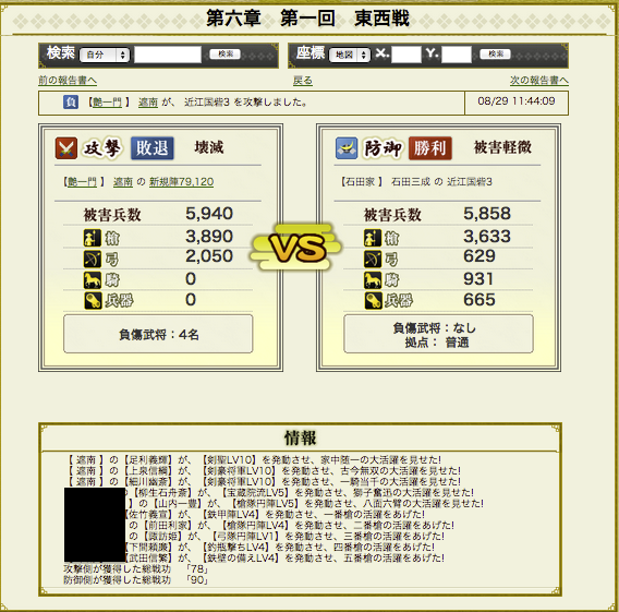 スクリーンショット 2013-08-30 19.59.48