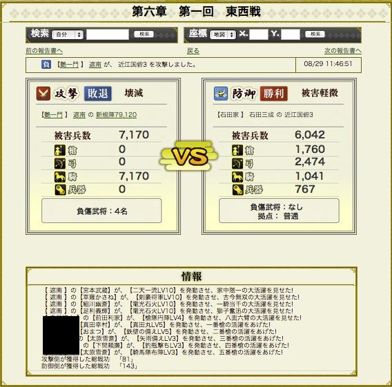 スクリーンショット 2013-08-30 19.59.59