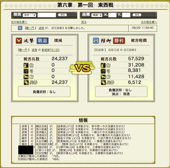 スクリーンショット 2013-08-30 20.00.30