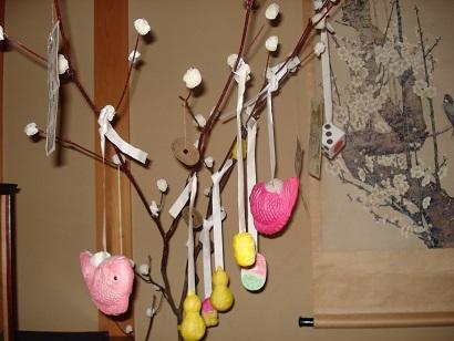 だんごの木