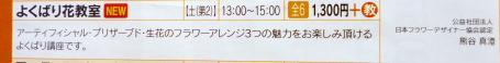 P1050843+縺ョ陬懈ュ」_convert_20130904103544