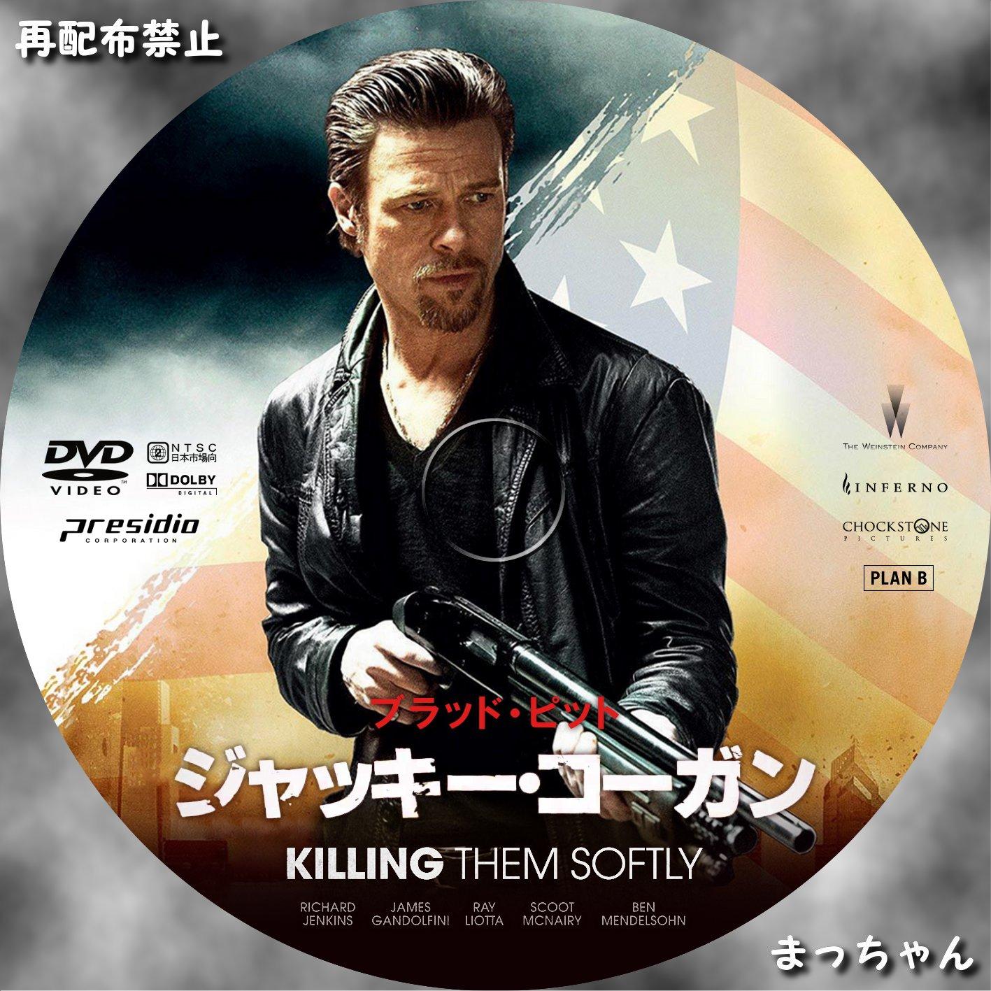ジャッキー・コーガンまっちゃんの☆自作DVDラベル☆