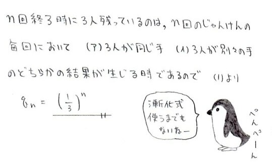 c16_2013081120443393f.jpg