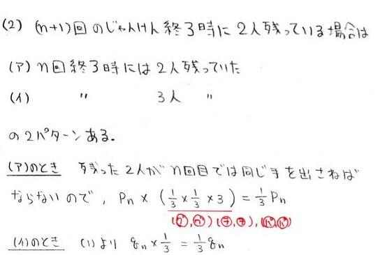 c7_20130811204355f76.jpg