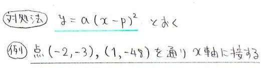 h6_20130925013450d43.jpg