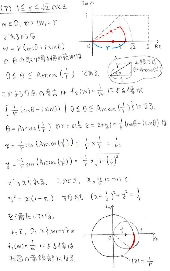 m4_20131014020522f89.jpg