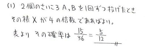 n2_2013101823381759e.jpg