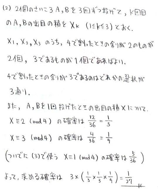 n3_2013101823381712a.jpg