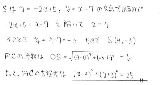 p6_201311041850080b7.jpg
