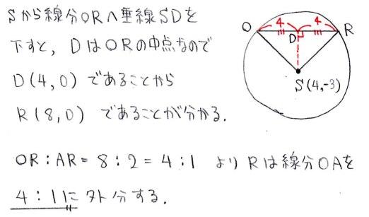 p8_20131104185030de0.jpg