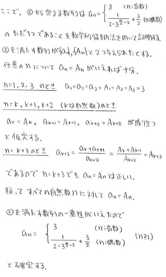 s7_20131120135135078.jpg