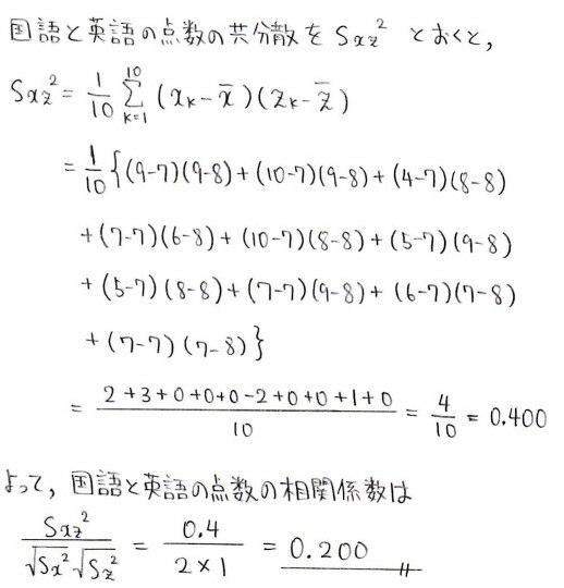 u9_201311231543250c9.jpg