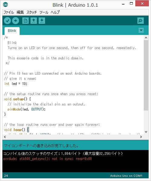 Arduino windows 対応 matlab simulinkプログラミングでgo!