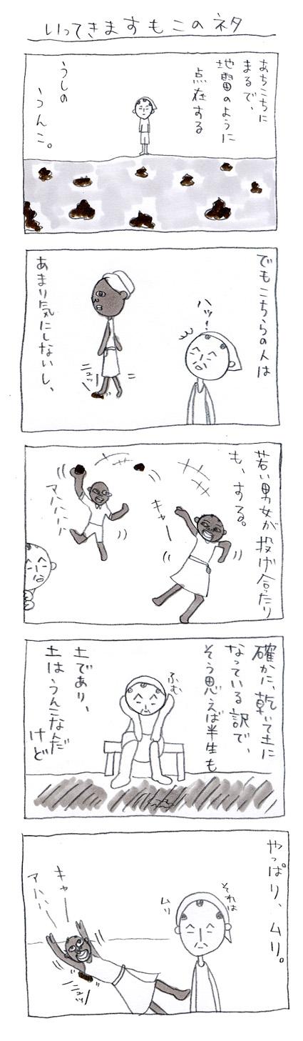 usibo.jpg