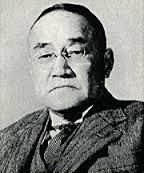 yoshidachigai.jpg