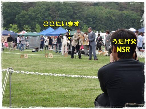 20130520-54.jpg