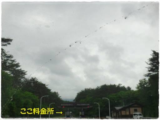 20130615-3.jpg
