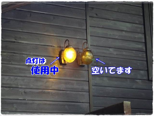 20141028-4.jpg