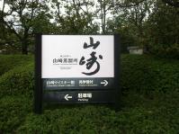 2013京都 002