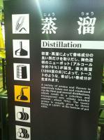 2013京都 022