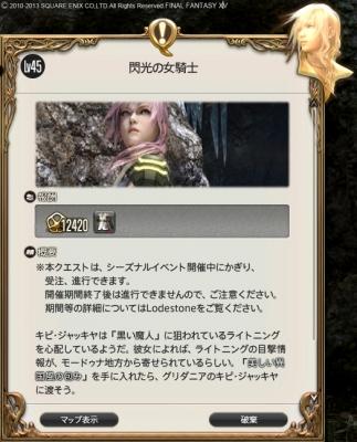 閃光の女騎士