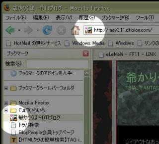 20070209034246.jpg